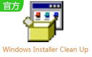 Windows Installer Clean Up段首LOGO