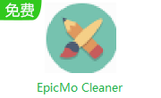 EpicMo Cleaner段首LOGO