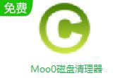 Moo0磁盘清理器段首LOGO