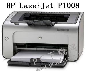 惠普1008打印机驱动截图0