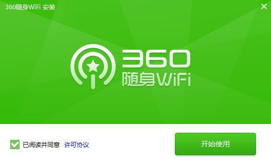 360随身wifi2驱动