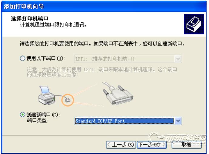 映美打印机驱动通用版