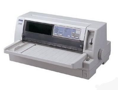爱普生R230打印机驱动