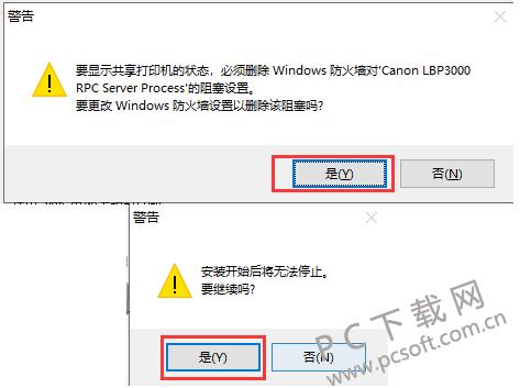 佳能LBP2900打印机驱动下载