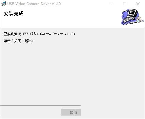 usb2.0camera驅動