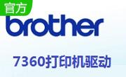 兄弟7360打印机驱动段首LOGO