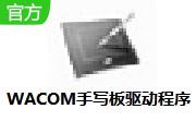 WACOM手写板驱动程序段首LOGO