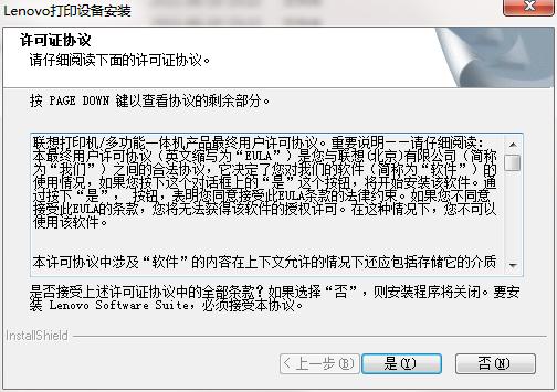 QQ截图20200819093256.png