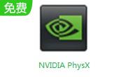 NVIDIA PhysX段首LOGO