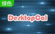 DesktopCal