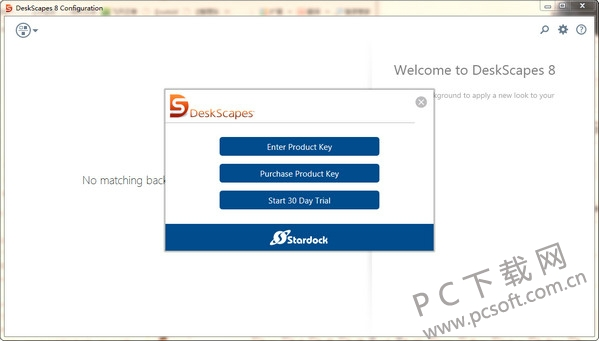 Stardock DeskScapes截图2