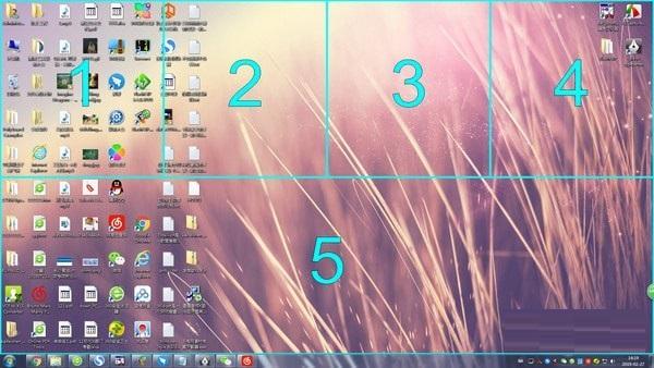 Screen+分屏软件截图0