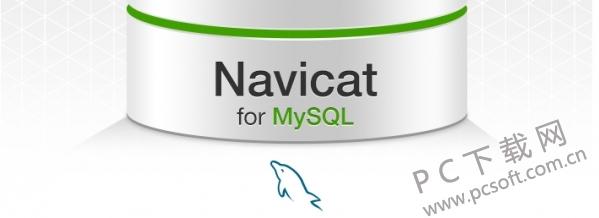 MySQL-5.jpg