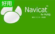 Navicat for MySQL段首LOGO