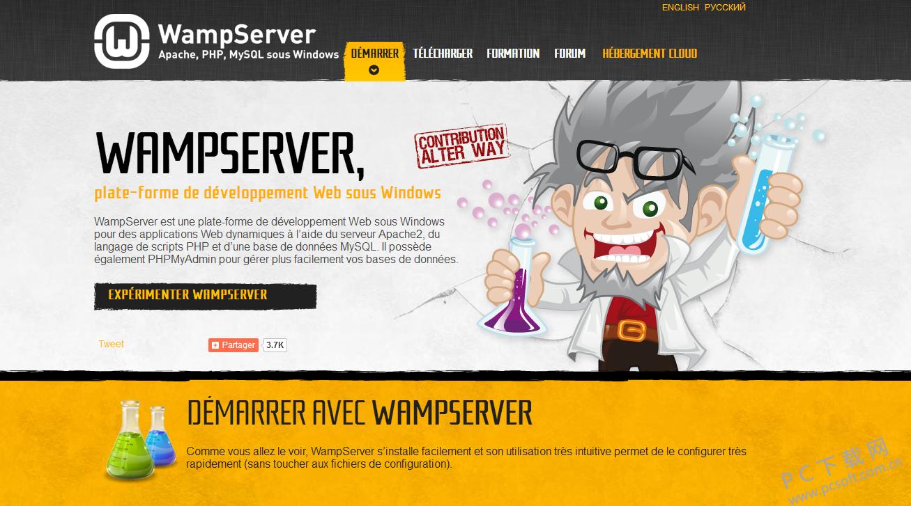 wampserver-3.png