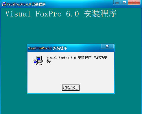 vfp(Visual FoxPro)