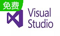 VisualStudio 2019 for Mac