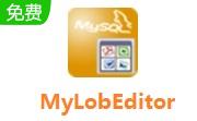 MyLobEditor段首LOGO