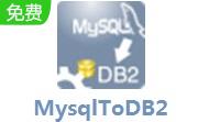 MysqlToDB2