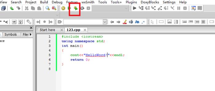 codeblocks官方
