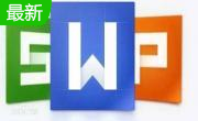 WPS Office 2010