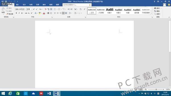 Office 2010截图4