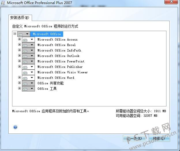 QQ20190109120913.jpg