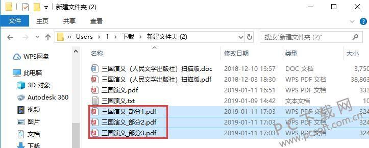 QQ截图20190111170348.jpg