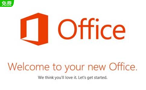 Office 2010段首LOGO