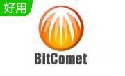 BitComet(比特彗星)段首LOGO