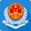 河北省云办税厅客户端2.0 电脑版