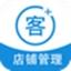 智讯开店宝 1.65 官方版