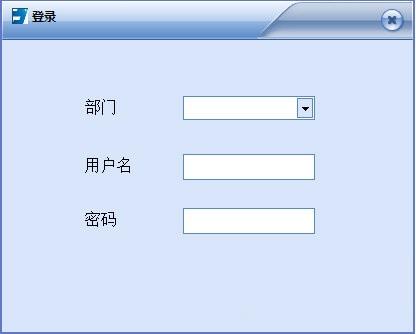 麥軟養老管理軟件