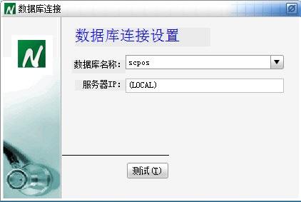 金中农农资通管理软件