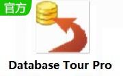 Database Tour Pro段首LOGO