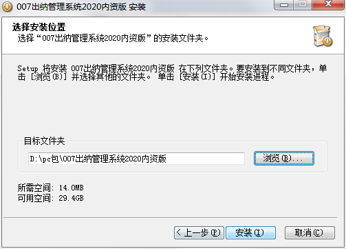 QQ截图20200806114749.png