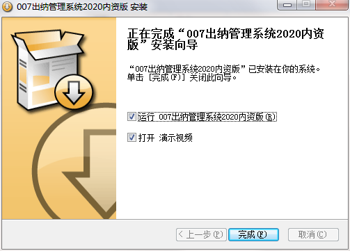QQ截图20200806114816.png