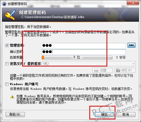 keepass password safe-3.jpg