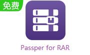 Passper for RAR段首LOGO