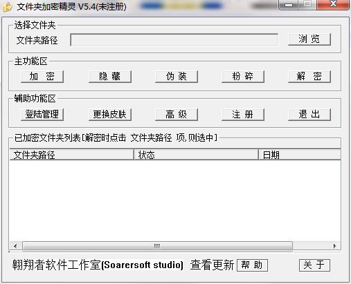 QQ截图20200814164432.png