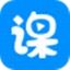云端课堂 7.5.3 官方版