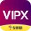 学而思vipx 1.5.0.6416 官方版