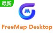 FreeMap Desktop