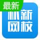 朴新网校app(客户端)段首LOGO