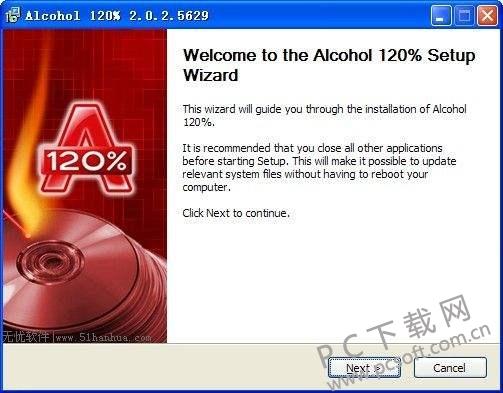 Alcohol 120%-2.jpg