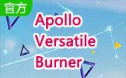 Apollo Versatile Burner段首LOGO