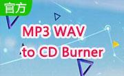 MP3 WAV to CD Burner段首LOGO