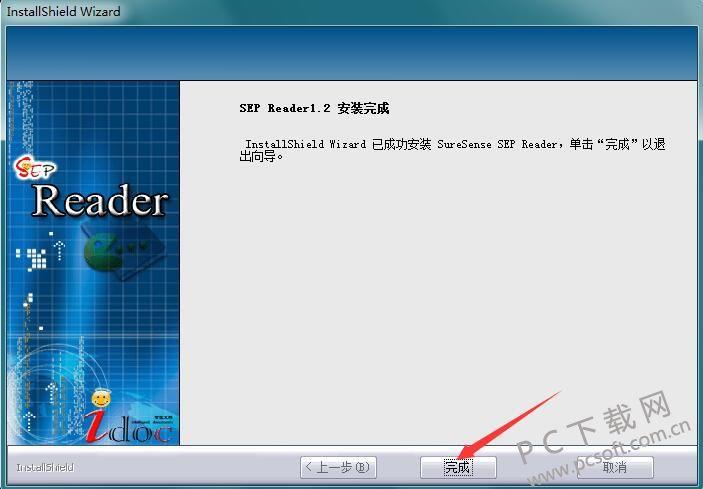 QQ20190219154013.jpg