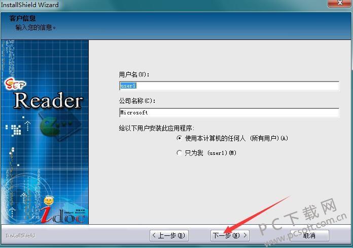 QQ20190219153917.jpg