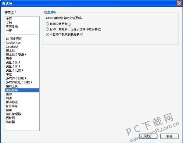 QQ20190221151822.jpg